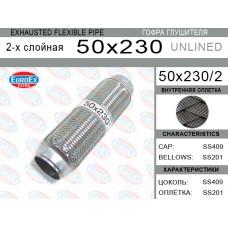 """Гофраглушителя""""EuroEx""""50x2302-хслойнаяAVEO"""