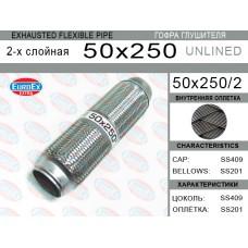 """Гофраглушителя""""EuroEx""""50x2502-хслойная"""